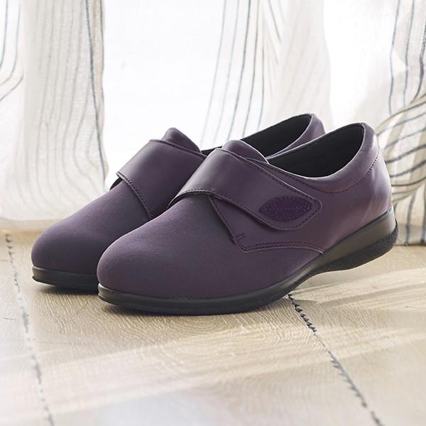 Karen Extra Roomy Shoe and ladie's wider fitting footwear